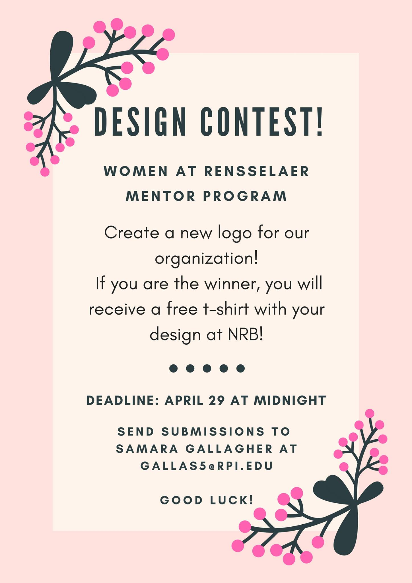 Submit a Logo to our New Logo Contest!
